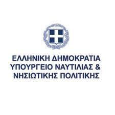 «Blue Economy Window – Ανοιχτή Πρόσκληση για την υποστήριξη των ΜμΕ Γαλάζιας Οικονομίας»
